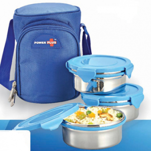 Lunch Bag (Stainless Steel Container)  sc 1 st  Creativewings-Online gift store india. & Creativewings-Online gift store india. Aboutintivar.Com